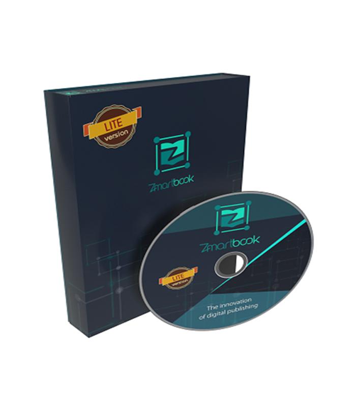 AEGIS - Software Authoring Tools (Lite Version)