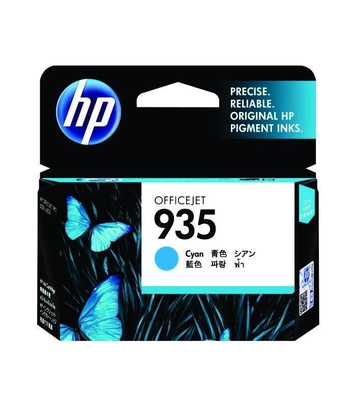 HP - 935 Cyan Ink Cartridge [C2P20AA]