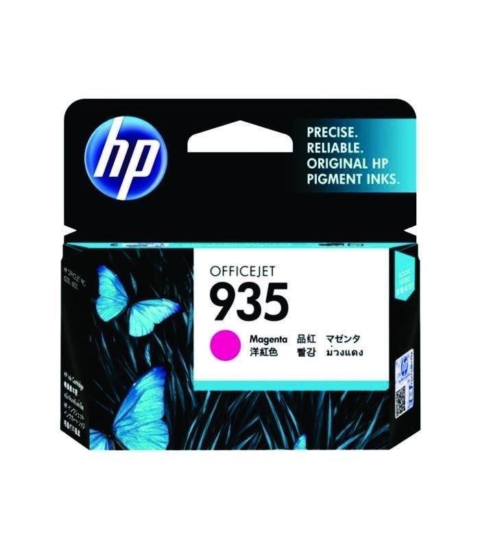 HP - 935 Magenta Ink Cartridge [C2P21AA]