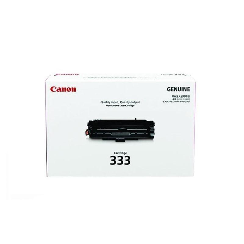 CANON - Cartridge 333 for LBP8780X [EP333]