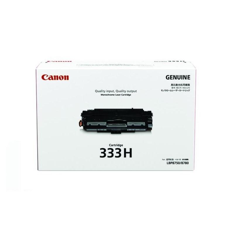 CANON - Cartridge 333 High Capacity for LBP8780X [EP333H]