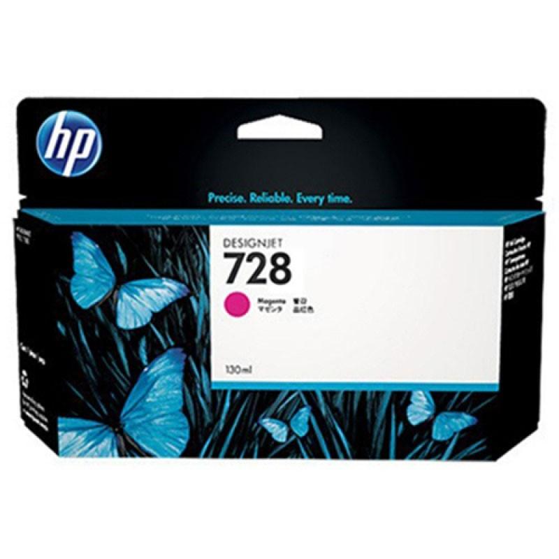 HP - 728 130-ml Magenta Ink Crtg [F9J66A]