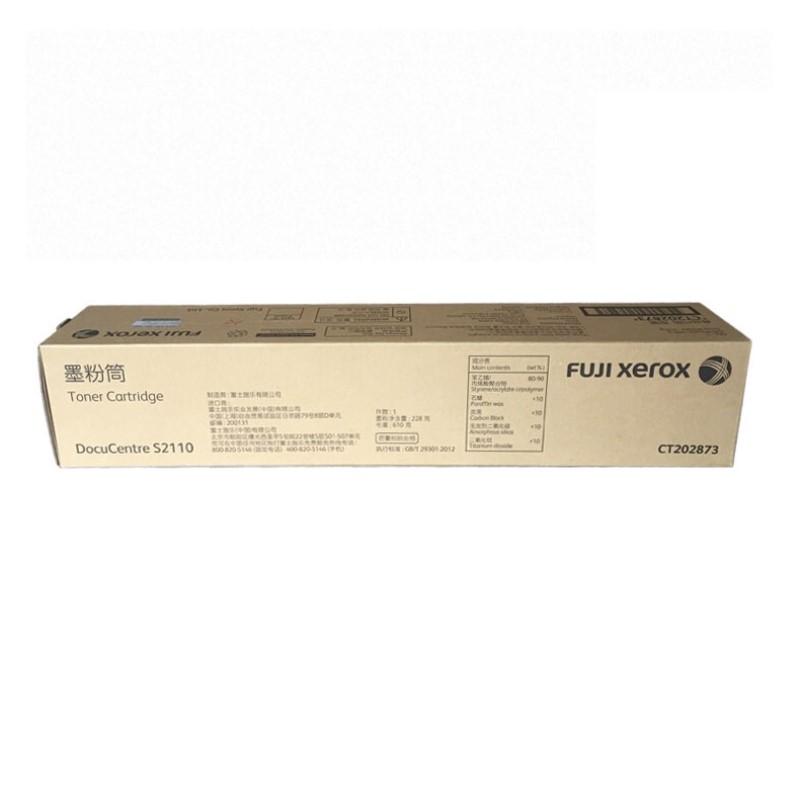 FUJI XEROX - TONER CATRIDGE DCS 2110 [CT202873]