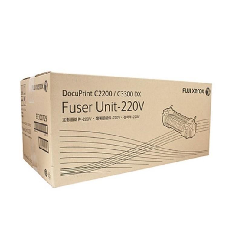 FUJI XEROX - DPCP405 Fuser Unit [EL500270]